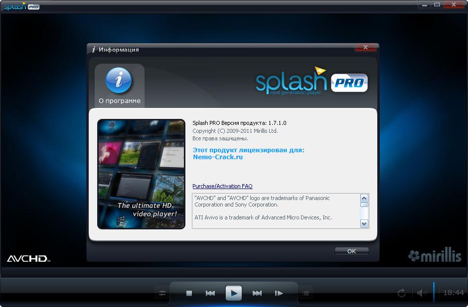 Splash PRO EX 1.12.1 Portable by Baltagy Multi/Русский.
