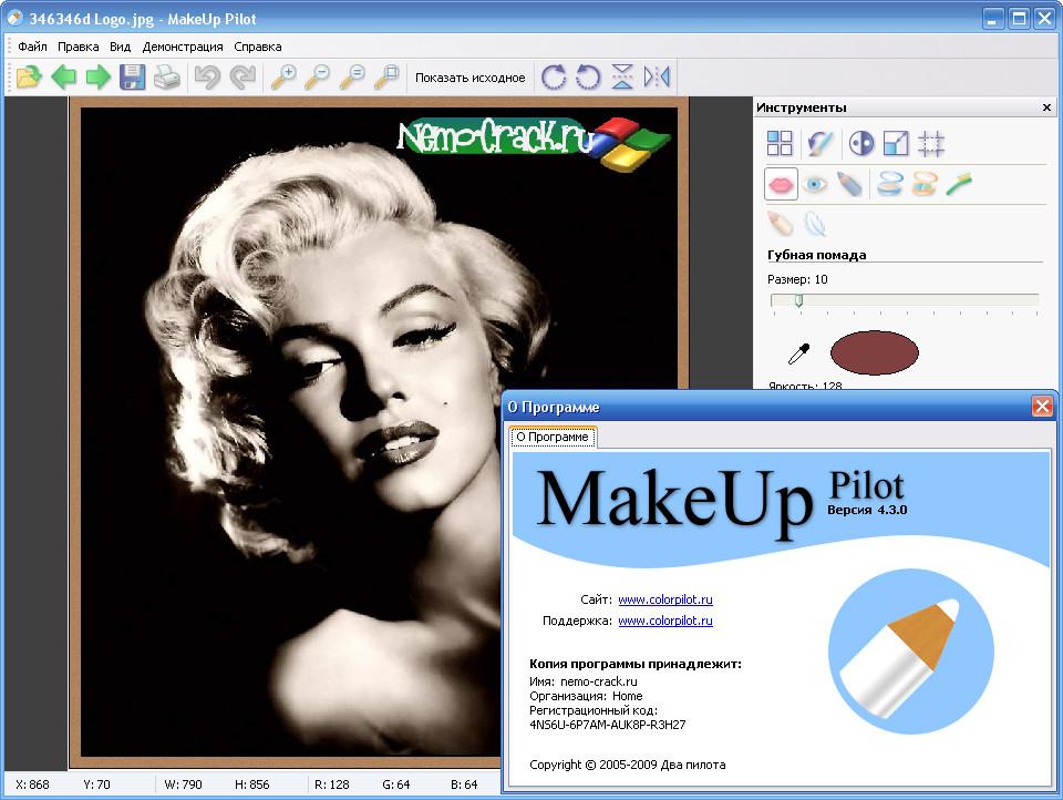 Скачать бесплатно MakeUp Pilot + crack MakeUp Pilot кряк MakeUp.
