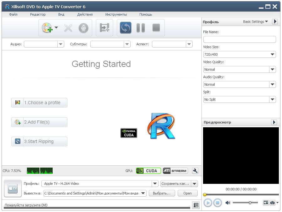 Скачать Xilisoft DVD Ripper Platinum 6.5.5.0426 Multi Rus Кряк