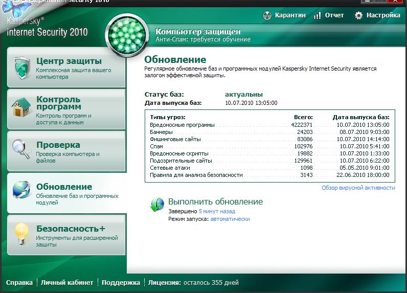 Дополнительная информация Автоматический тихий инсталлятор KIS 9.0.0